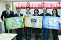 Epson Taiwan Donates Robots to Factory Automation Center of Lunghwa University of Science and Technology