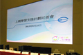 Epson Named First Printer Supplier for the Hong Kong Government's 'i Learn at home' Program