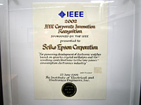 IEEE Corporate Innovation Recognition
